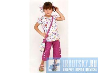 Дети Магазин Иркутск