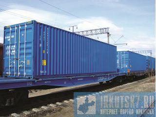 фото контейнер железнодорожный 5 тонн