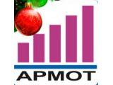 Логотип АРМОТ, ООО