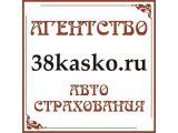 Логотип 38Kasko.ru Агентство автострахования