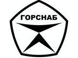 Логотип ГОРСНАБ, ООО