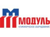 Логотип Модуль, торговая сеть, ИП Белоусова О.Ю.