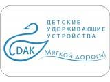 Логотип Магазин бескаркасных автокресел АвтоДак