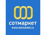 Логотип Cотмаркет, ООО