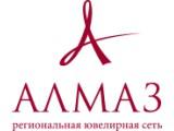"""Логотип """"Алмаз"""" - ювелирная сеть"""