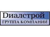 Логотип Dиалстрой