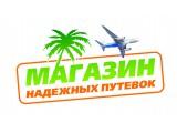 Логотип Магазин Надежных путевок (Anex Tour)
