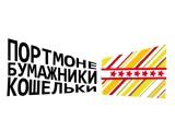 Логотип Магазин RomStar