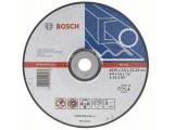 Логотип Базальт, ООО