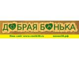 """Логотип Компания """"Добрая Банька"""""""