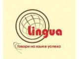 Логотип Лингва, Лингвистический центр