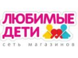 Логотип РСДТ Любимые Дети, ООО