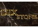 Логотип LUX STONE