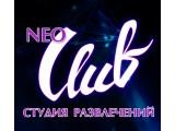 Логотип NeoClub студия развлечений