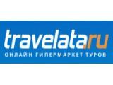 Логотип Травелата, ООО