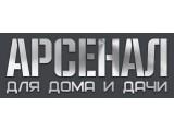 Логотип Интернет-магазин Арсенал