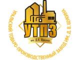 Логотип ООО «УТПЗ ИМ. Д.В. ЩУКИНА»
