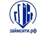 Логотип ЗАЙМСИТИ, ООО
