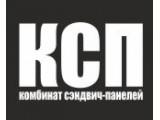 Логотип Комбинат сэндвич панелей