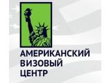 Логотип Американский Визовый Центр