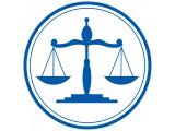 Логотип Иркутская юридическая компания
