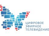 Логотип Цифровое ТВ