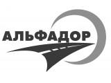 Логотип АльфаДор, ООО