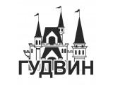 """Логотип ЧУ ДО """"ГУДВИН"""""""