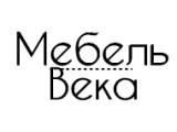 Логотип Мебель Века