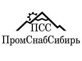Логотип ПромСнабСибирь, ООО