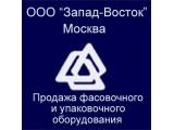 Логотип Запад-Восток, Москва